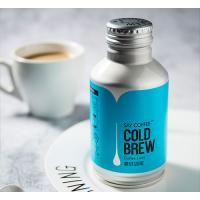 拿铁冷萃咖啡饮料