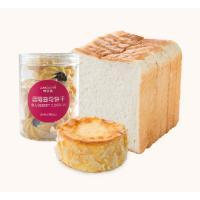 单人套餐(牛奶吐司面包1袋+岩烧芝士蛋糕1个+蓝莓曲奇饼干1盒)