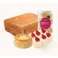 家庭套餐(岩烧芝士蛋糕1个+蓝莓曲奇饼干1盒+乳酪金砖面包1个+奶油格格蛋糕1盒)